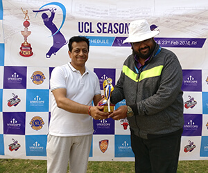 cricket tournament trophy